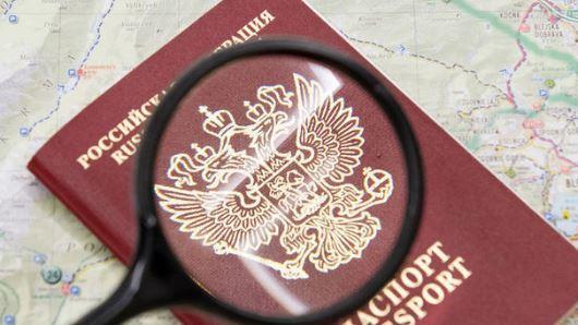 РФ решила упростить выдачу паспортов населению ДНР и ЛНР