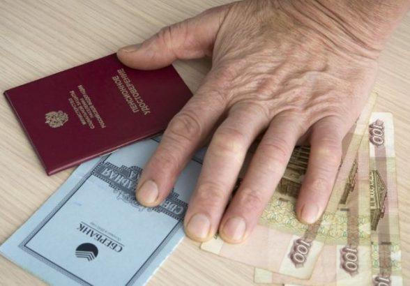 ПФР озвучил условие получения пенсий для жителей ЛНР и ДНР