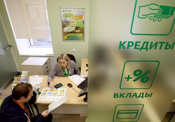 Эксперт: в России сохраняется кредитная модель финансового поведения домашних хозяйств