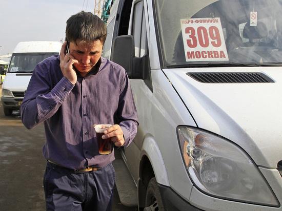 Приток мигрантов в Россию снизился до исторического минимума
