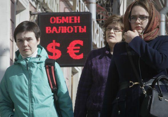 Депутат Госдумы прокомментировал предложение Минфина о включении новых глав в Налоговый кодекс