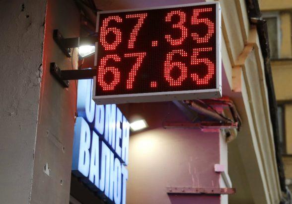 Курс рубля открыл дорогу к 67 за доллар
