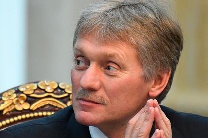Кремль отреагировал на идею освободить малоимущих от налогов