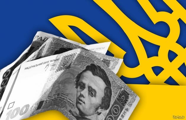 Главные новости экономики Украины