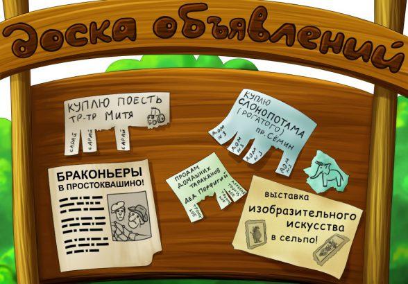 Самая большая доска объявлений в Республике Крым: как купить вещи на барахолке или снять недвижимость?