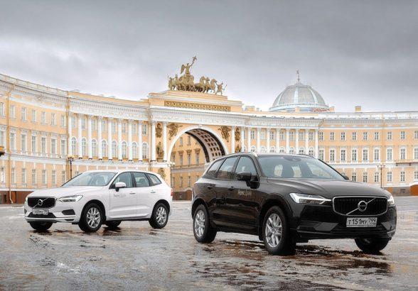 Автомобили Volvo в России
