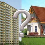 Где лучше жить: в частном доме или в квартире? Ответит на вопрос агентство недвижимости.