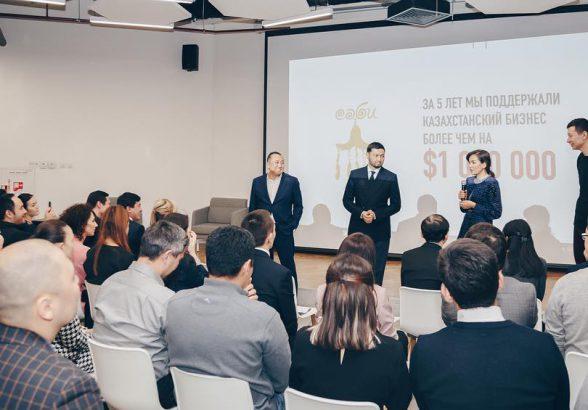 Стать финалистом легко: Кенес Ракишев рассказал, как попасть в шорт-лист конкурса «Построй свой бизнес»