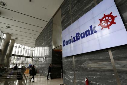 Сбербанк подписал обновленный договор по продаже турецкого Denizbank в ОАЭ
