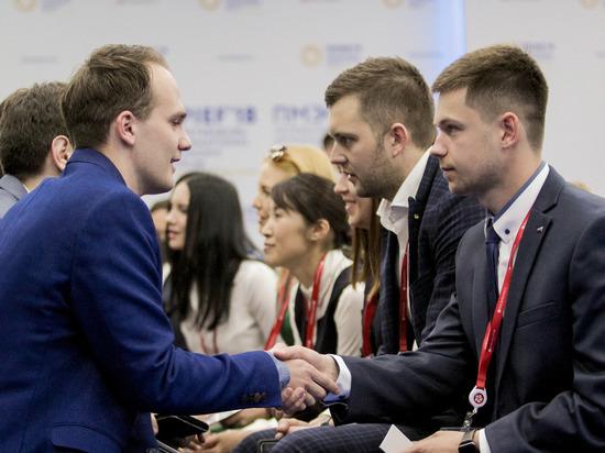 В рамках ПМЭФ-2019 пройдет Международный молодежный экономический форум