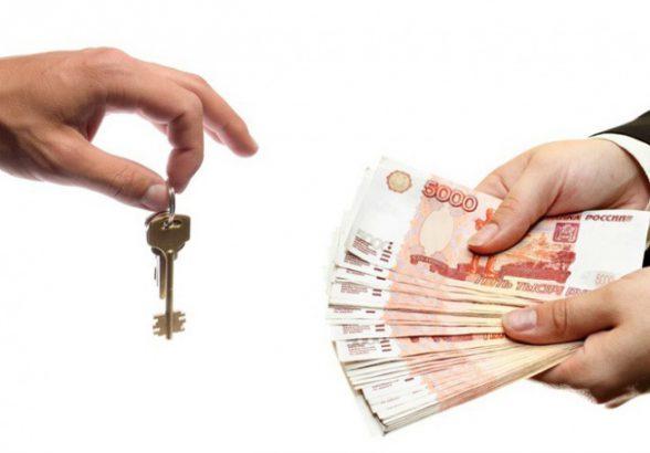 Срочный выкуп квартиры: особенности