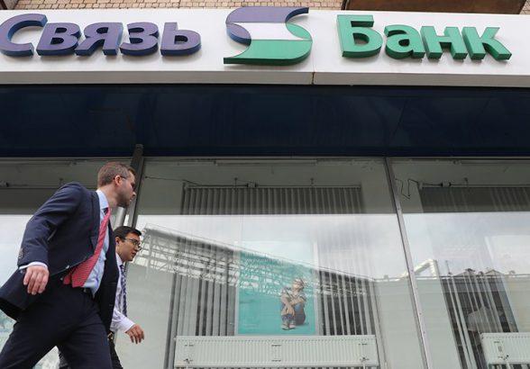 В Госдуме разработали схему передачи Связь-Банка Промсвязьбанку
