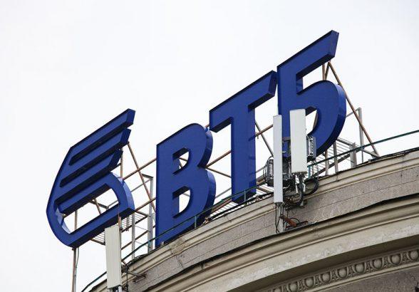 ВТБ намерен провести цифровую трансформацию