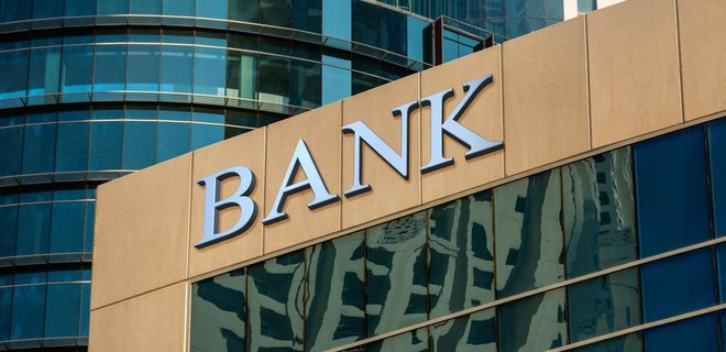 Рейтинг Forbes: самые удобные банки мира