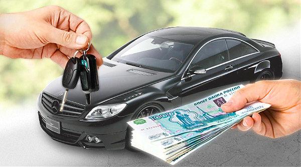 Автоломбард: заем под залог авто на выгоднейших условиях