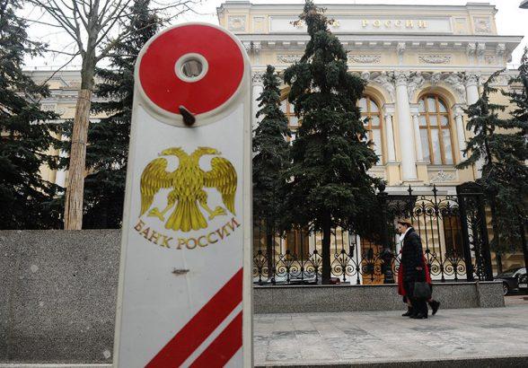 Банк «Прайм Финанс» лишился лицензии ЦБ