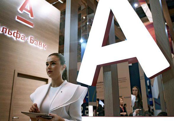 Балтийский пациент: как Альфа-банк наращивает бизнес на санациях