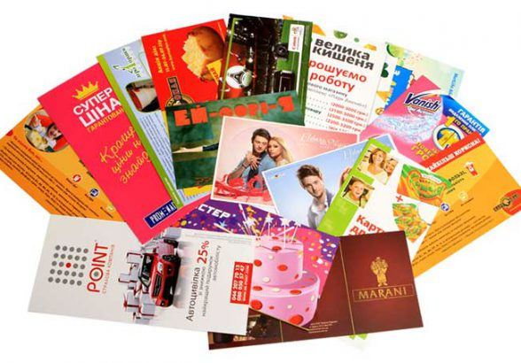 Печатная реклама и главные требования к ней. УФ печать.
