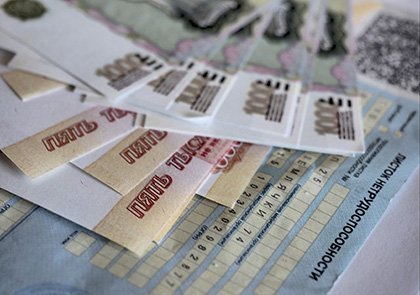 В соцстрахование могут ввести систему «бонус-малус»