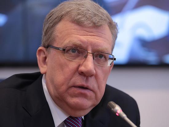 Кудрин разгромил российские ценности: слишком много бедных