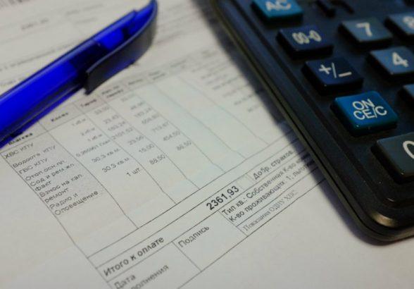 Сэкономить на «коммуналке»: Как сделать перерасчет за ЖКУ