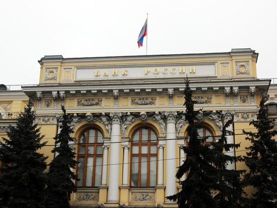 Сведут расчеты: Госдума вернется к обсуждению закона о платежных системах