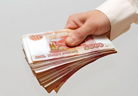В чём главное отличие микрозайма от банковского кредитования?
