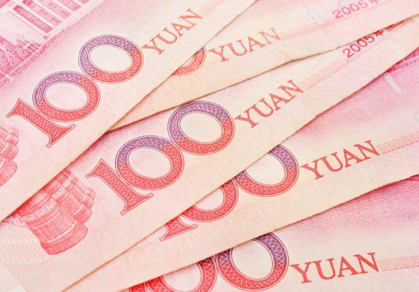 Народный банк Китая снизил курс юаня до нового минимума