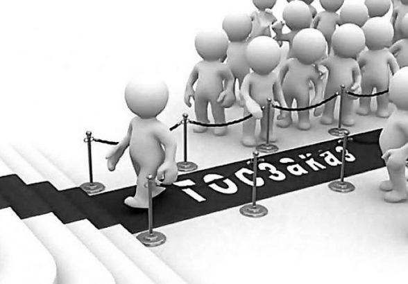 Поручиться по гарантии. Как расширить доступ МСП к госзаказам?