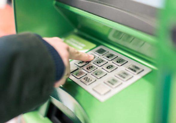 Как случайно не снять наличные с кредитной карты?