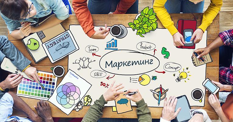 Что такое маркетинговое исследование