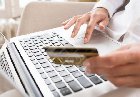 Как оформить кредит?
