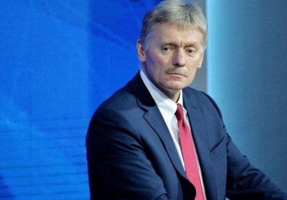 В Кремле обещают адекватную реакцию на санкции США против сотрудников СК