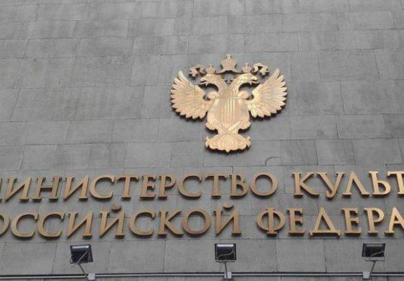 Чиновника Минкультуры России арестовали по делу о мошенничестве