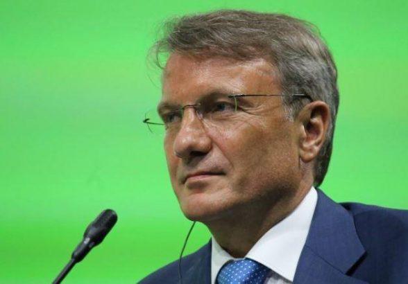 Банк России оценил сентябрьское укрепление рубля после обрушения курса в августе