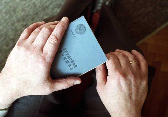 Минфин поддержал ограничение срока обращения за страховым возмещением в АСВ
