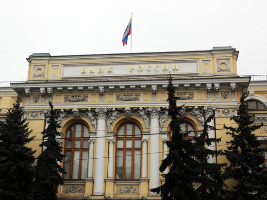 Спор Орешкина и Набиуллиной о финансовом пузыре получил парадоксальное продолжение