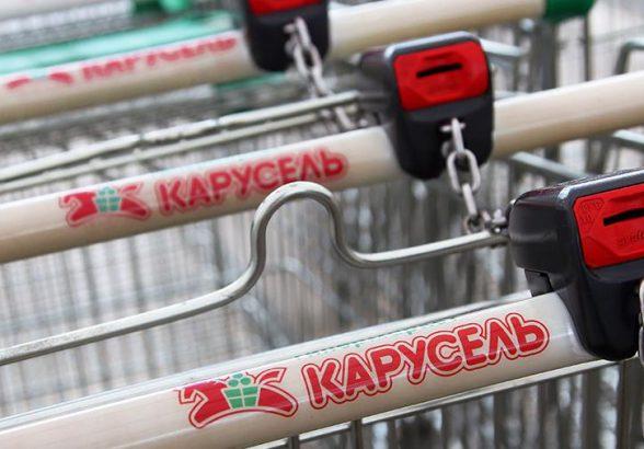 X5 Retail откажется от половины гипермаркетов «Карусель»