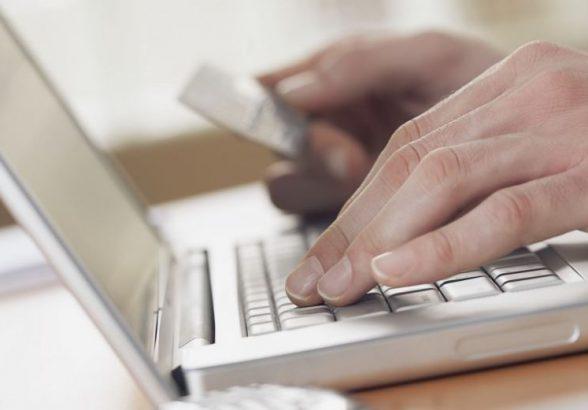 Экспресс кредиты через интернет