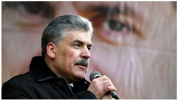 Суд взыскал с Грудинина свыше миллиарда рублей