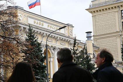 Банк России перешел от борьбы с высокой инфляцией к борьбе с низкой