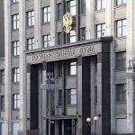 В Думе приняли закон о новом регулировании валютных операций
