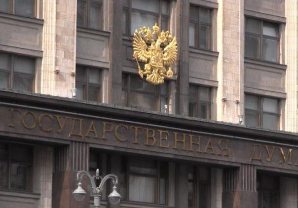 В Госдуме считают «профессионально неотесанным» главкома ВСУ за слова о Крыме