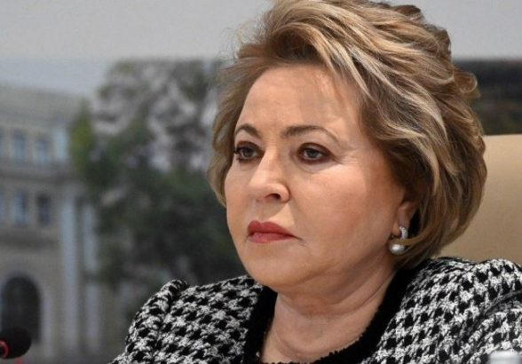 Матвиенко назвала главный вызов, с которым столкнулась РФ