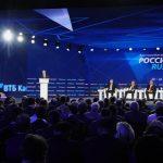 Идем в доход: Путин призвал добиться увеличения зарплат россиян