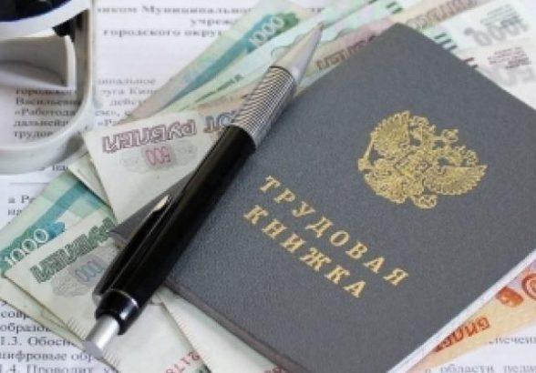 Экономист пояснил, почему на Севере РФ зарабатывают больше