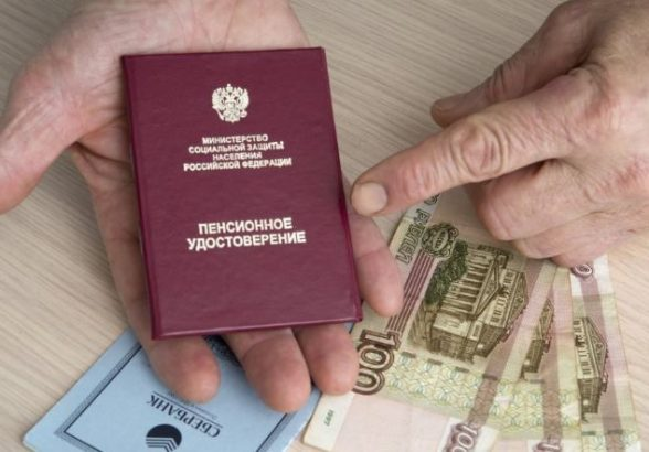 Правительство России может запретить взыскивать долги с пенсий граждан