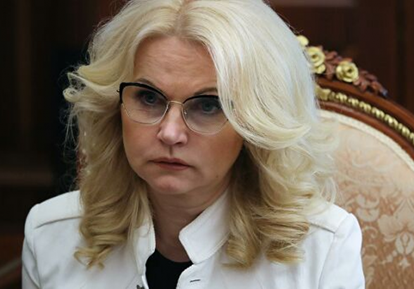 Голикова заявила о снижении смертности в РФ