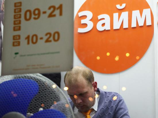 Новый год разорит россиян: больше всех занимают бедные