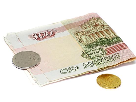 Правительство снова поправило пенсионную накопительную систему